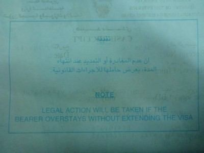 Back of the receipt for my Bahrain visa