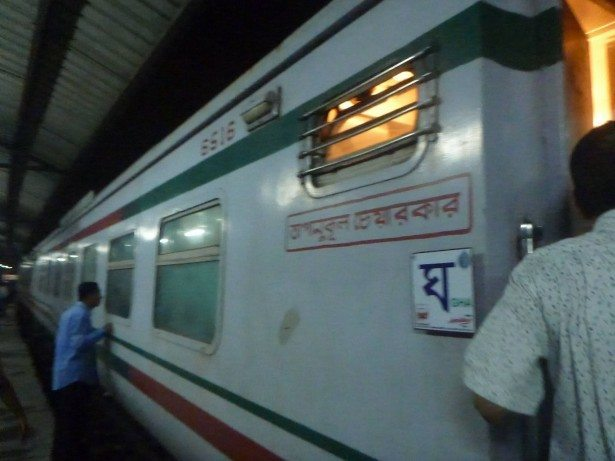 Boarding the train at Dhaka Biman Bandar