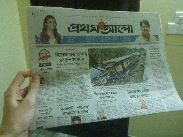 The train crash makes the front page