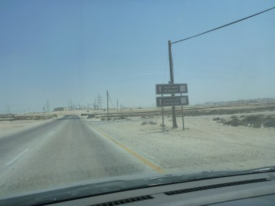 Driving through Bahrain's outback