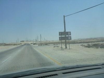 Driving through Bahrain's outback