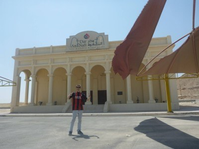 The Oil Museum in Bahrain
