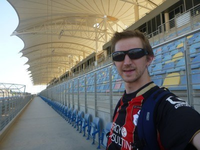 Bahrain International Circuit - Formula One Track