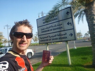 At the Bahrain to Saudi Arabia border control