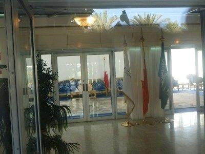 Bahrain to Saudi Arabia border