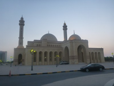 Al Fateh Grand Mosque at dusk.