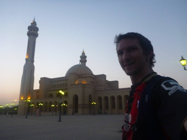 Backpacking in Bahrain: Top 5 Sights in Manama