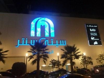 Bahrain City Centre