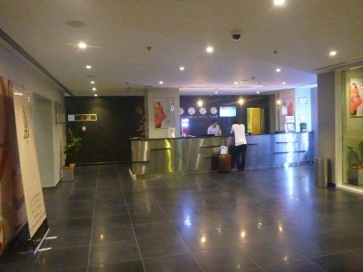 Staying at the Ibis Seef Manama in Bahrain