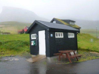 The toilet in Gasadalur