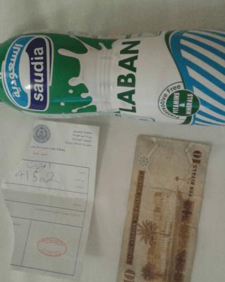 My Saudi Souvenirs