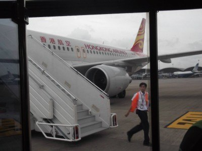 Flying with Hong Kong Airlines