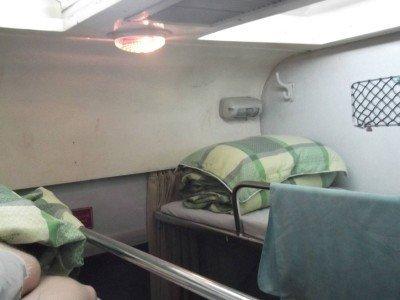 My dorm in the night train to Lao Cai