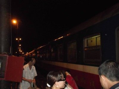 The night train to Lao Cai