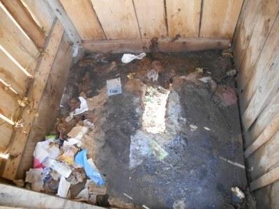 My Armenian Toilet
