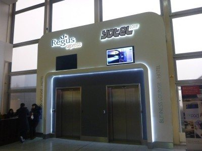 The lifts to the Yotel from Gatwick South Terminal