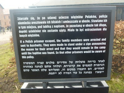 Information by the gates of Auschwitz
