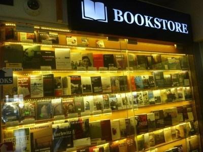 A bookstore at Auschwitz I