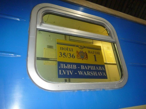 Warsaw to Lviv train