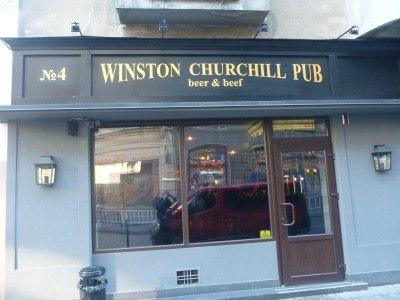 Winston Churchill Pub