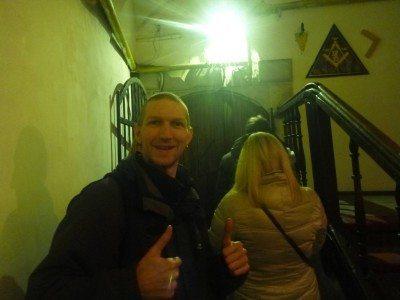 "At the ""Secret Entrance"" to Kriyivka"