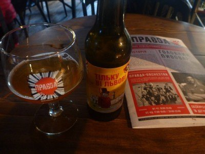 Grapefruit beer in Pravda, Beer Theatre