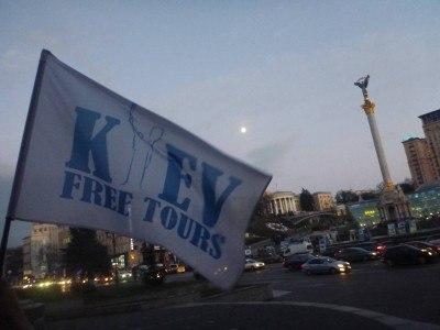 Kiev Free Tours, Ukraine