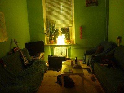 Cosy common room