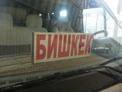 This means Bishkek