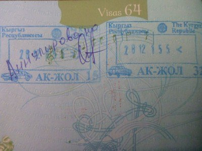 My double stamp - the Kyrgyzstan entry stamp