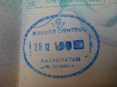 My exit stamp for Kazakhstan