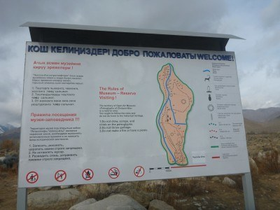 The information at the entrance