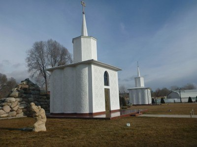 Backpacking in Kyrgyzstan: Visiting Ruh Ordo by Lake Issy-Kul, Cholpon Ata