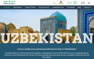 Use Silk Road Explore to plan your Uzbekistan Trip