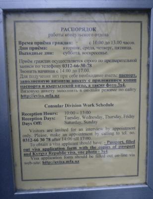 How to get Uzbekistan Visa in Bishkek