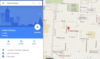 Location of Uzbekistan Embassy Bishkek Kyrgyzstan