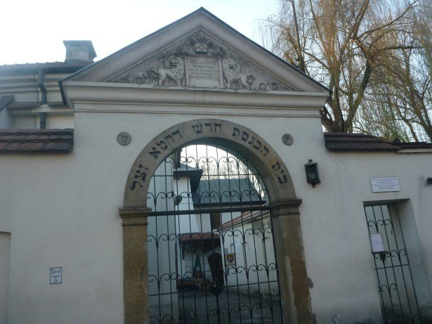 A central Synagogue in Jewish Krakow