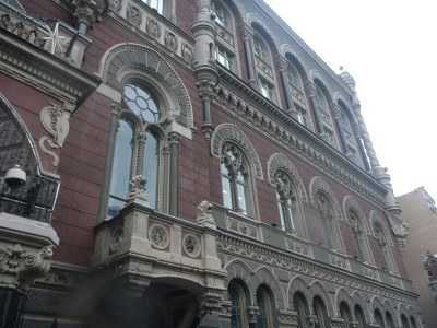 The National Bank of the Ukraine by day