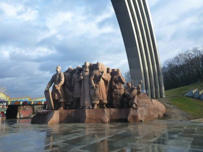 Soviet monument under the arch.