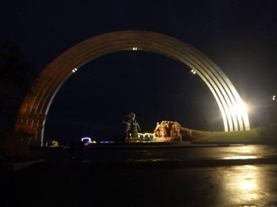 Friendship Arch by night