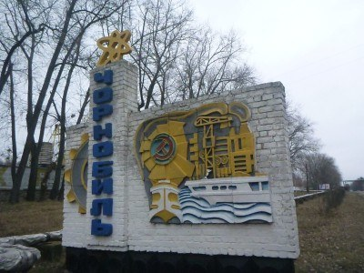 Entrance sign for Chernobyl town