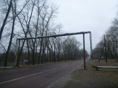 At the entrance to the town of Chernobyl