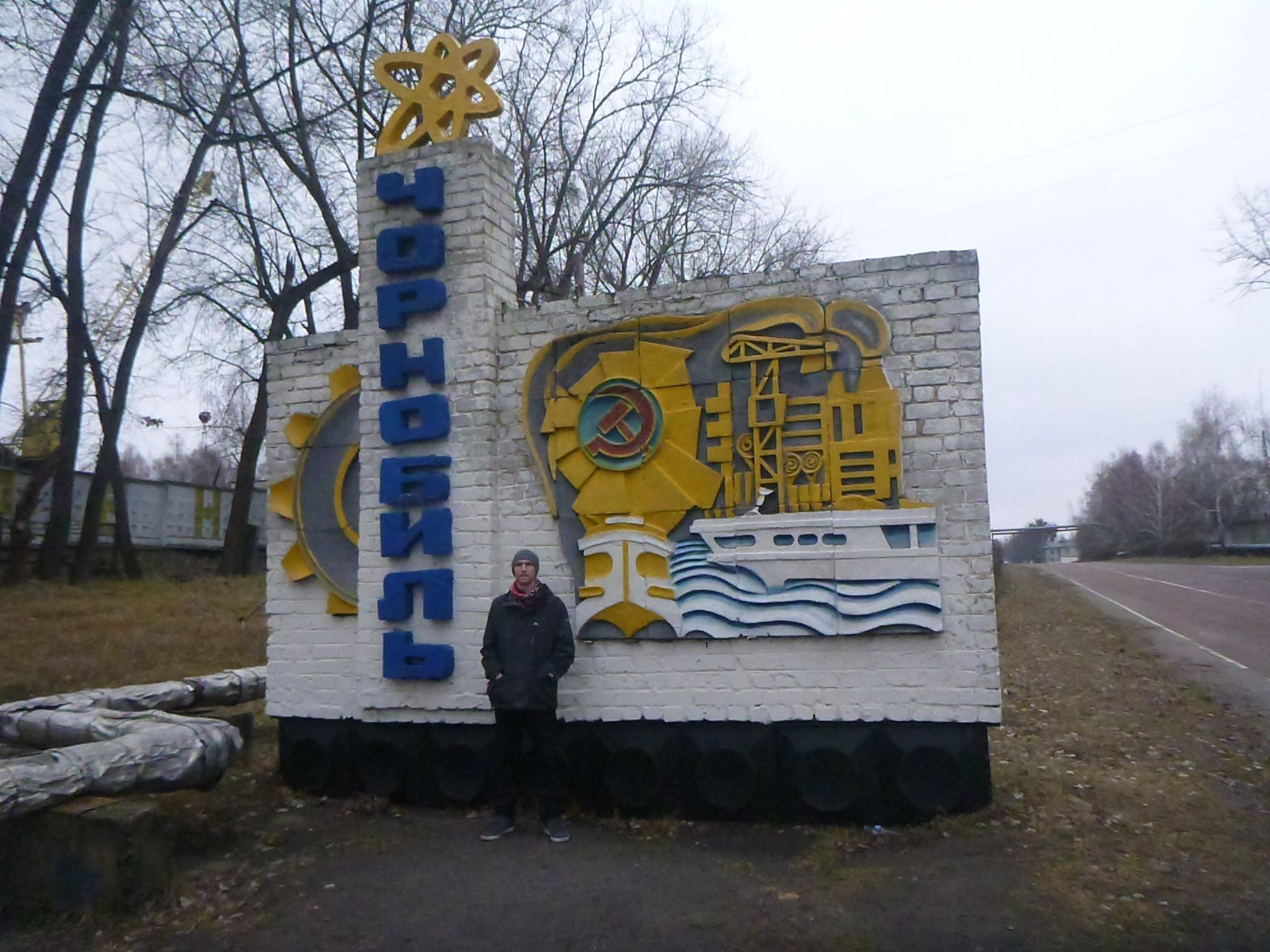 Backpacking in Ukraine: Touring the Chernobyl Exclusion Zone Tour Part 3 – Backpacking in Chernobyl Town