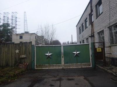 The gates and entrance to the Duga Radar site