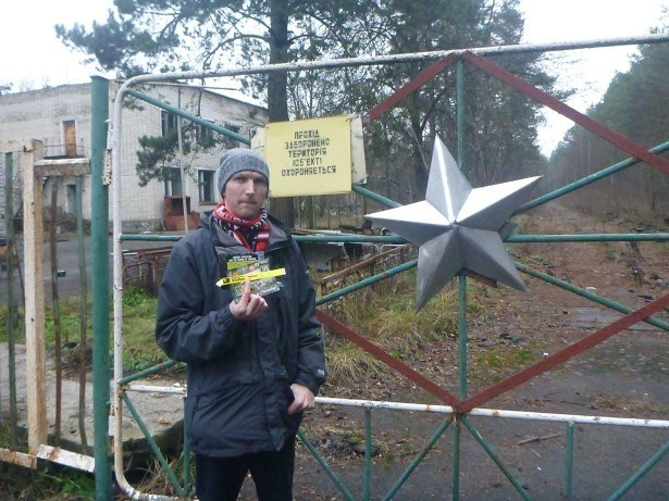 At the Gates near the Duga Radar in Chernobyl Exclusion Zone