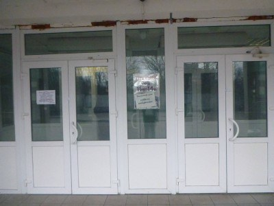 Front entrance to Restaurant Chernobyl