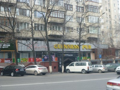 Guinness Pub in Almaty