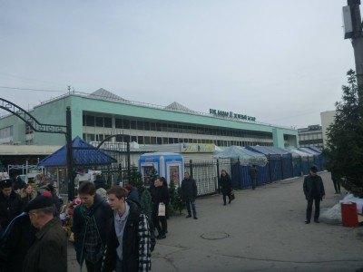 Zelyong Bazaar (Green Market)