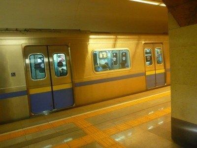 Almaty Metro System