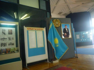 The exhibition of Kazakhstan Independence